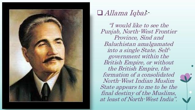essay on pakistan movement in urdu