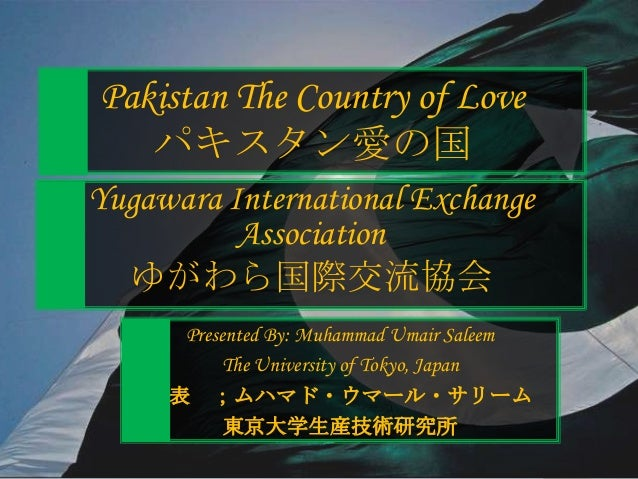 Pakistan the country of love by umair