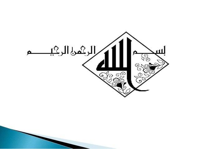    1   Umair Qayyum       10050616-123   2   Wasiq Tahir         10050616-125   3   Zeeshan Ali         10050616-121  ...