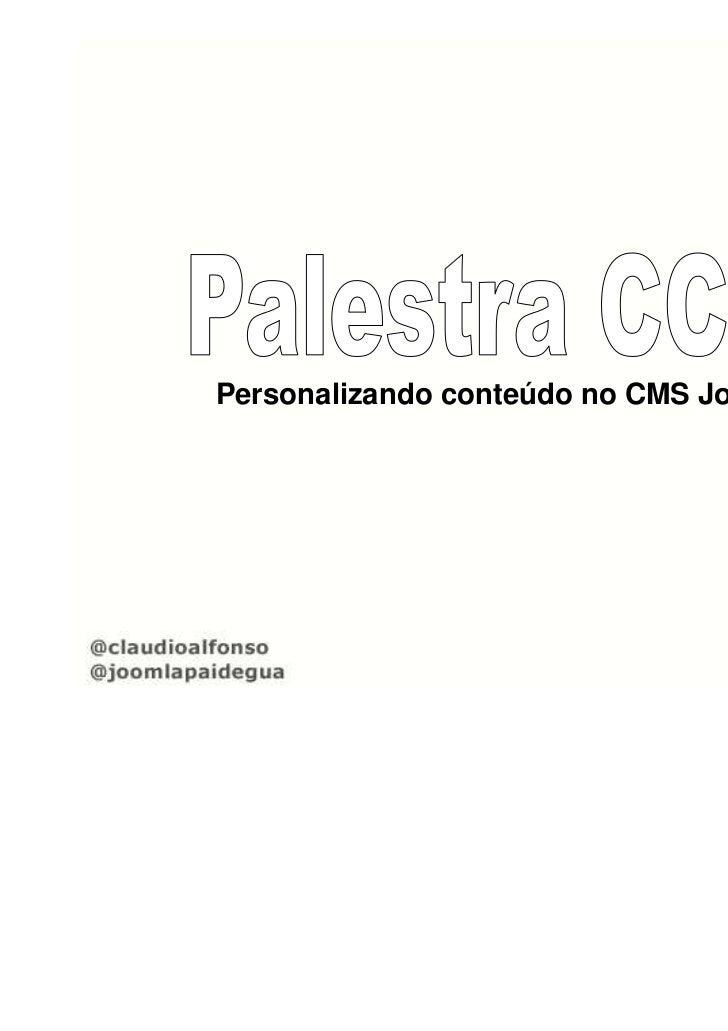 Personalizando conteúdo no CMS Joomla!