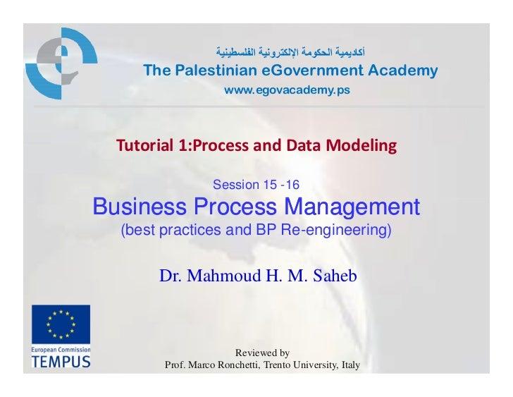 ط     ا   رو    ا   و   ا    أ د     The Palestinian eGovernment Academy                      www.egovacadem...