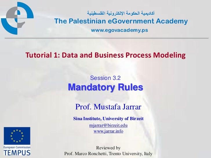 Pal gov.tutorial1.session3 2.mandatoryrules