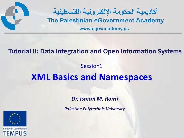 أكاديمية الحكومة اإللكترونية الفلسطينية             The Palestinian eGovernment Academy                          www.ego...