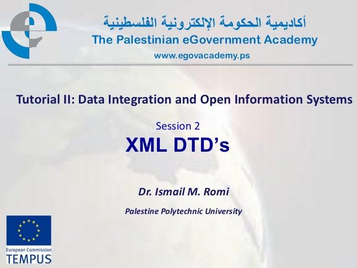 Pal gov.tutorial2.session2.xml dtd's