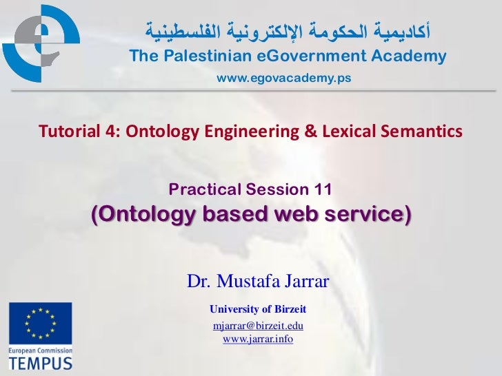 Pal gov.tutorial4.session11.lab zinnarontologybasedwebservices