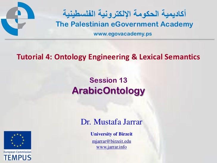 Pal gov.tutorial4.session13.arabicontology