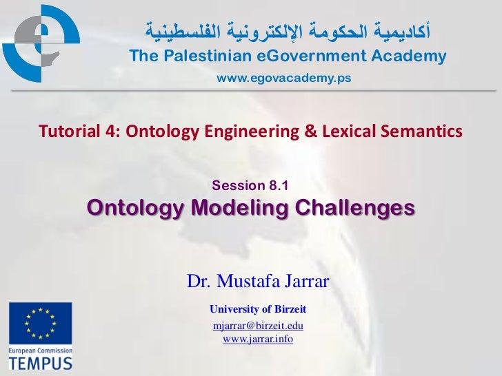 Pal gov.tutorial4.session8 1.ontologymodelingchallenges