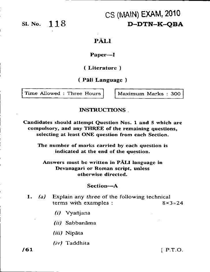 Pali i lit-2010-IAS