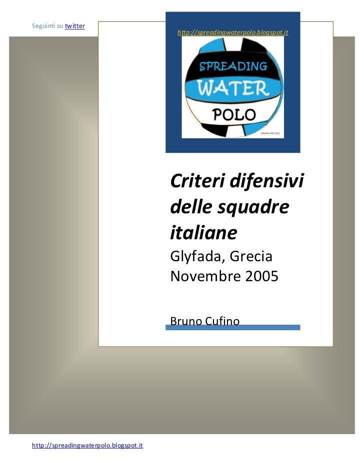 Pallanuoto   criteri difensivi delle squadre italiane