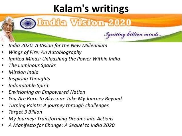 India 2020 Essay