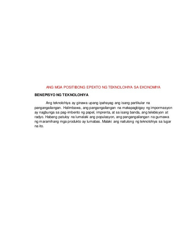 positibong epekto ng teknolohiya sa pagnenegosyo Those who will register are required to bring the following: duly accomplished oath form or panunumpa ng propesyonal, current community tax certificate.