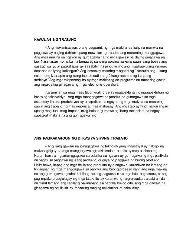 pag aaral gamit ang makabagong teknolohiya Ang teknolohiya o aghimuan prinsipyong pag-iingat istratehiya ng teknolohiya (maestratehiyang gamit ng mapagpaunang teknolohiya.