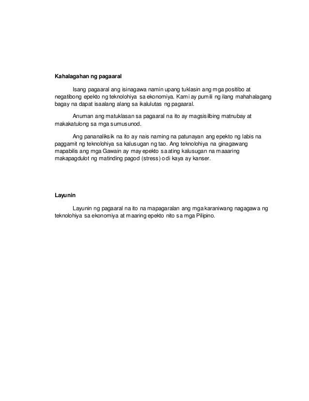 konklusyon ukol sa epekto ng teknolohiya essays