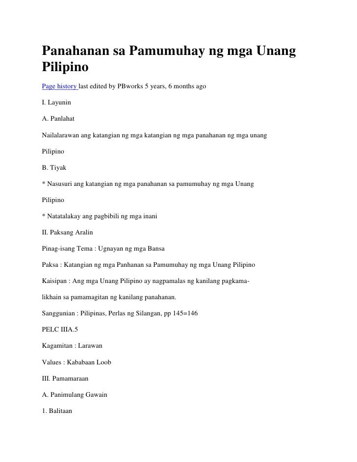pay for essay and get the best paper you need - sample resume atm