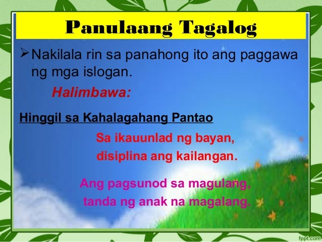 mga paksa para sa thesis Ang mga paksa ay pinili ayon sa interes jean claude usunier-naglahad ng mga panuntunang magagamit sa pagpili ng paksa para sa kro-kultural na pananaliksik.