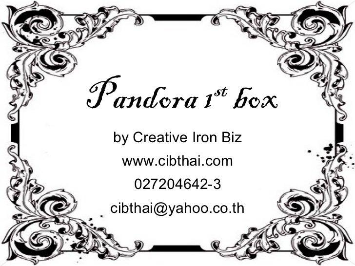 Pandora 1 st  box by Creative Iron Biz www.cibthai.com 027204642-3 [email_address]