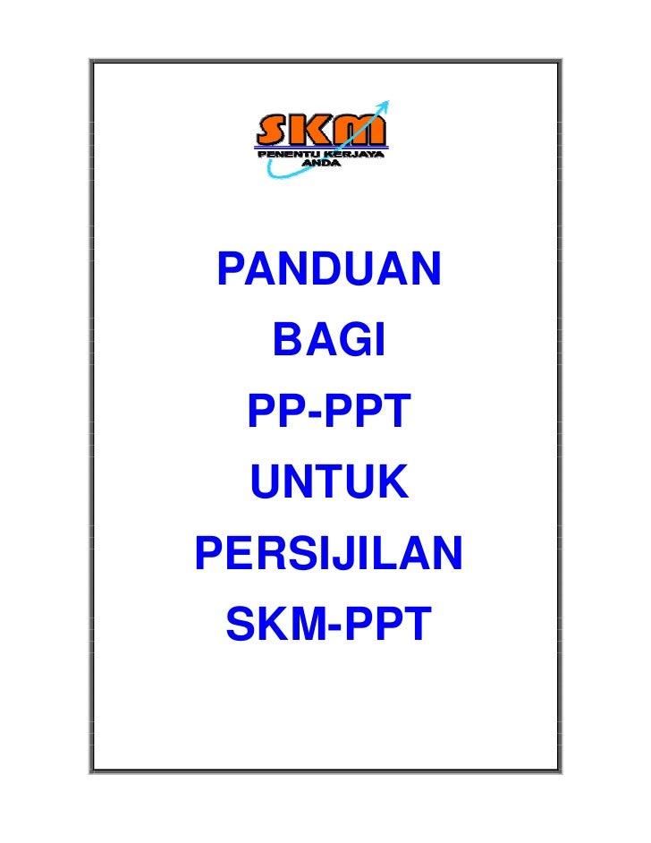 Panduan ppt 2007