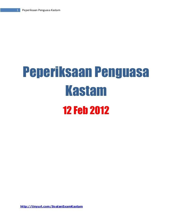 Panduan soalan penguasa kastam 2012