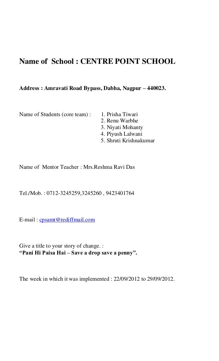 Name of School : CENTRE POINT SCHOOLAddress : Amravati Road Bypass, Dabha, Nagpur – 440023.Name of Students (core team) : ...