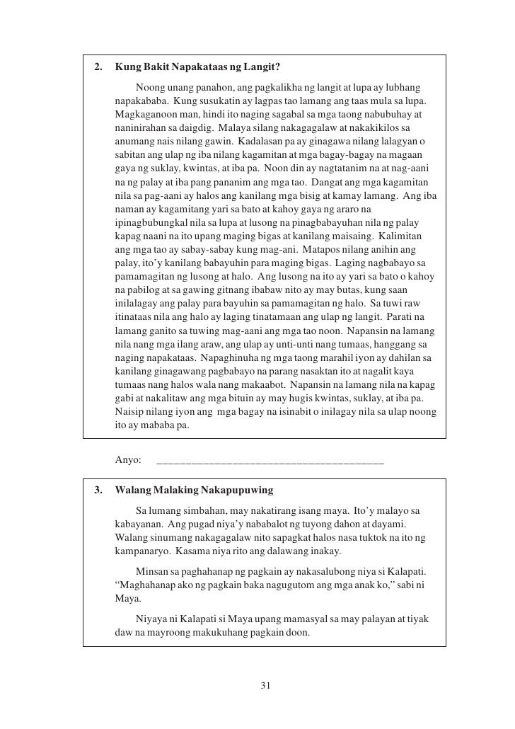 ang katangian ng isang mabuting kandidato essay Qualisol, votre coopérative agricole en tarn-et-garonne (82) vous propose sa production bio et ses aliments pour bétail.