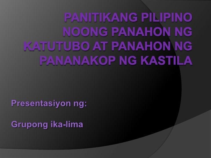 Pilipino Noong Panahon ng Katutubo at Panahon ng Panankop ng Kastila