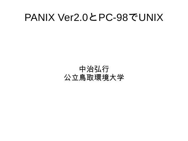 Panix on PC98