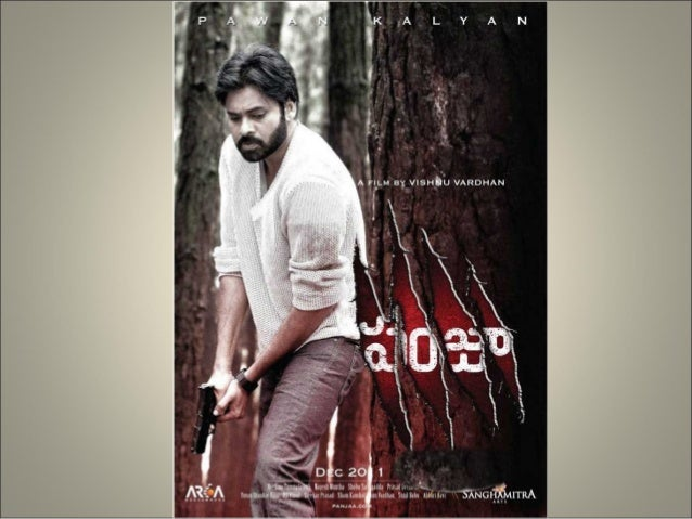 Power star Pawan Kalyan :Power star Pawan Kalyan : Without a doubt, Pawan Kalyan is the single biggest super star of Tolly...