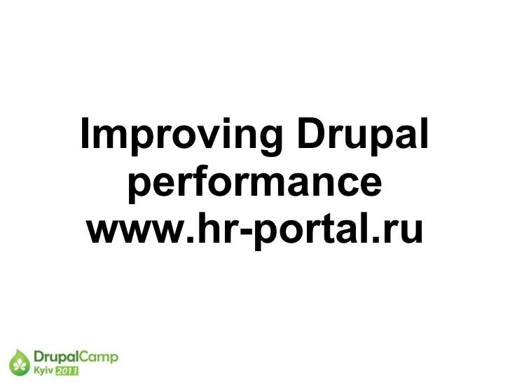 Improving Drupal  performance www.hr-portal.ru