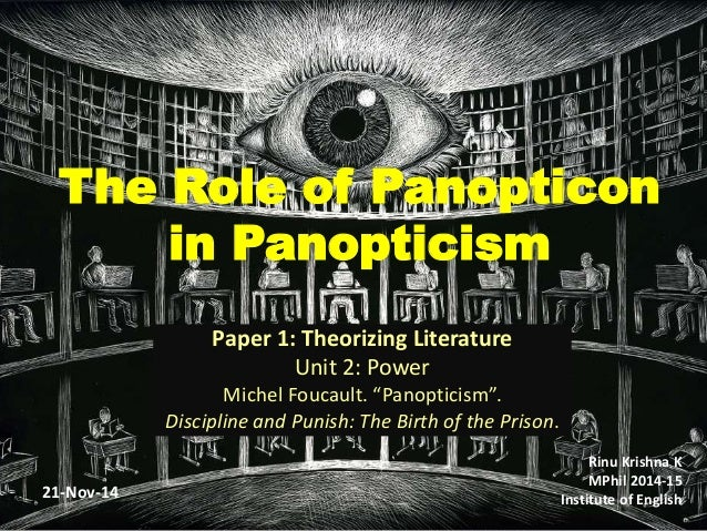 panoptical power in china essay The parallel between jeremy bentham's panopticon and cctv may be clear, but  what happens when you step into the  the power of privacy.