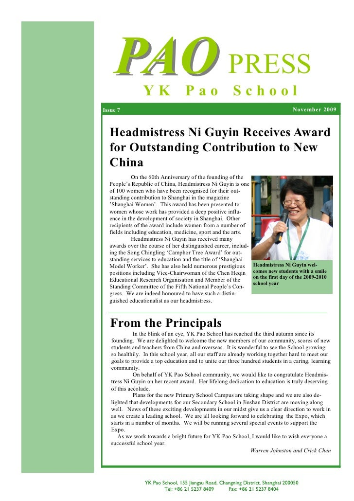 YK Pao School Magazine November 2009 English