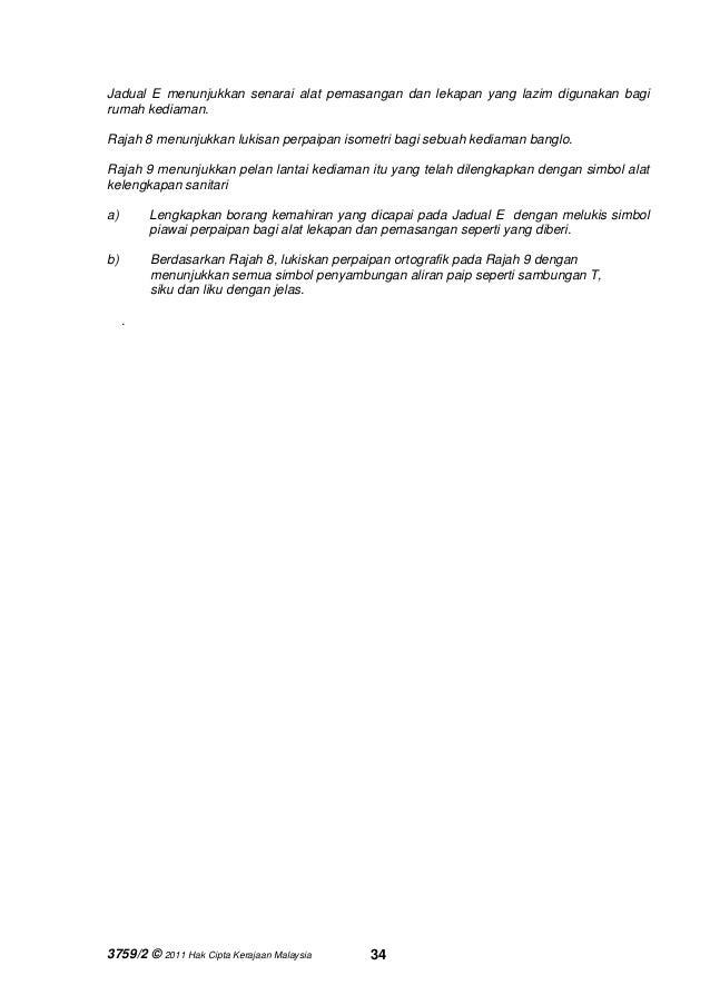 thesis projek elektronik