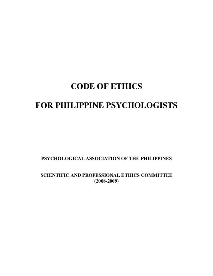 PAP Code of Ethics