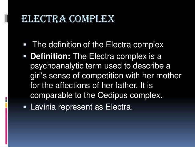 """electra complex in the house on zapote street essay Another thoughtful article by guest contributor jeffrey wengrofsky, """"the praise of motherfuckers"""" looks at intergenerational warfare and the use of the word """"motherfucker"""" in counterculture."""