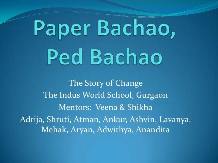 ped hindi essay आम एक प्रकार का रसीला फल होता है। इसे भारत में फलों का राजा भी.