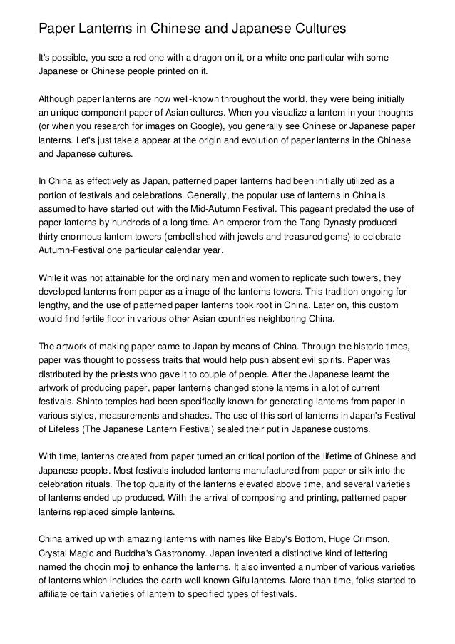 japanese and chinese culture essay Japanese culture essay a report on japanese culture essay 1086 words chinese and japanese immigrants and the california dream japanese-american internment.