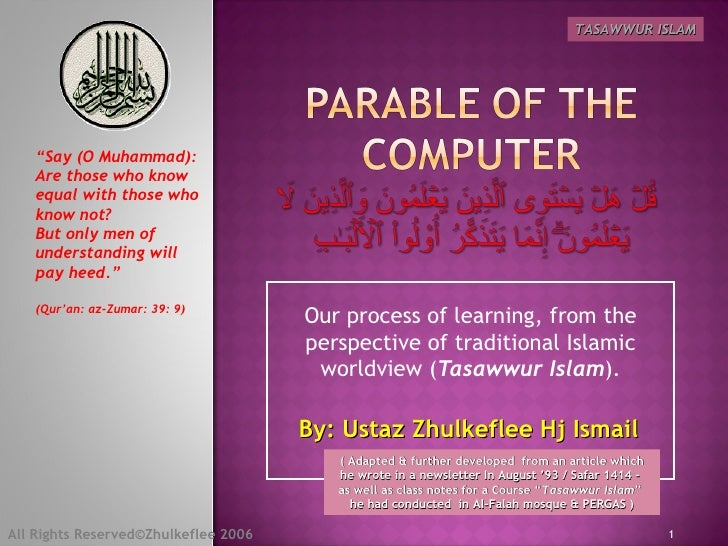 Parable Of The Computer[Slideshare]2