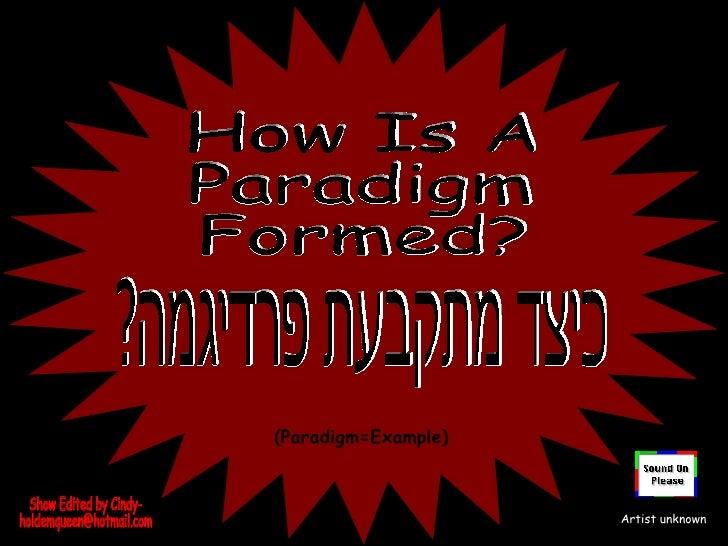 Paradigm 08 15 07