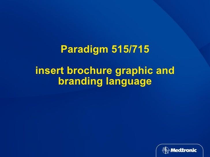 Paradigm 515/715 insert brochure graphic and branding language