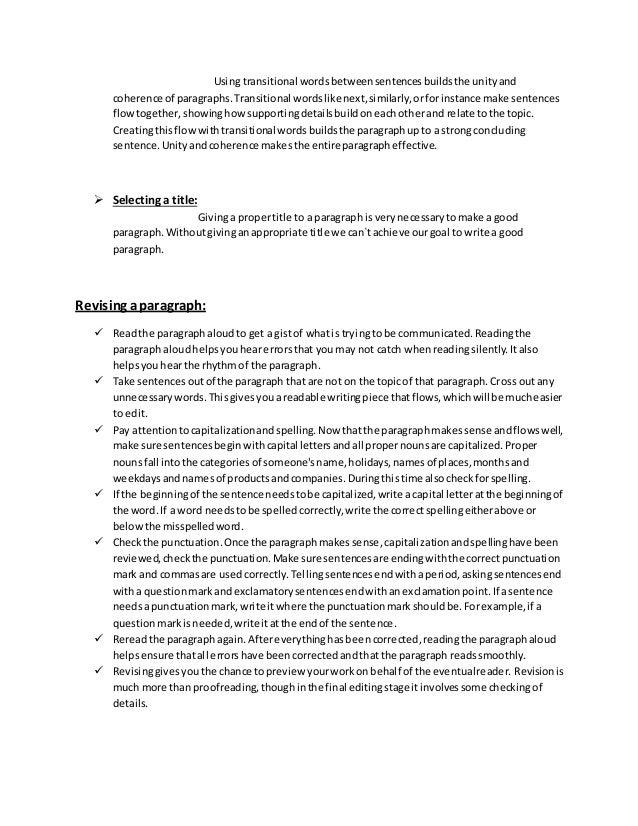Formal essay examples