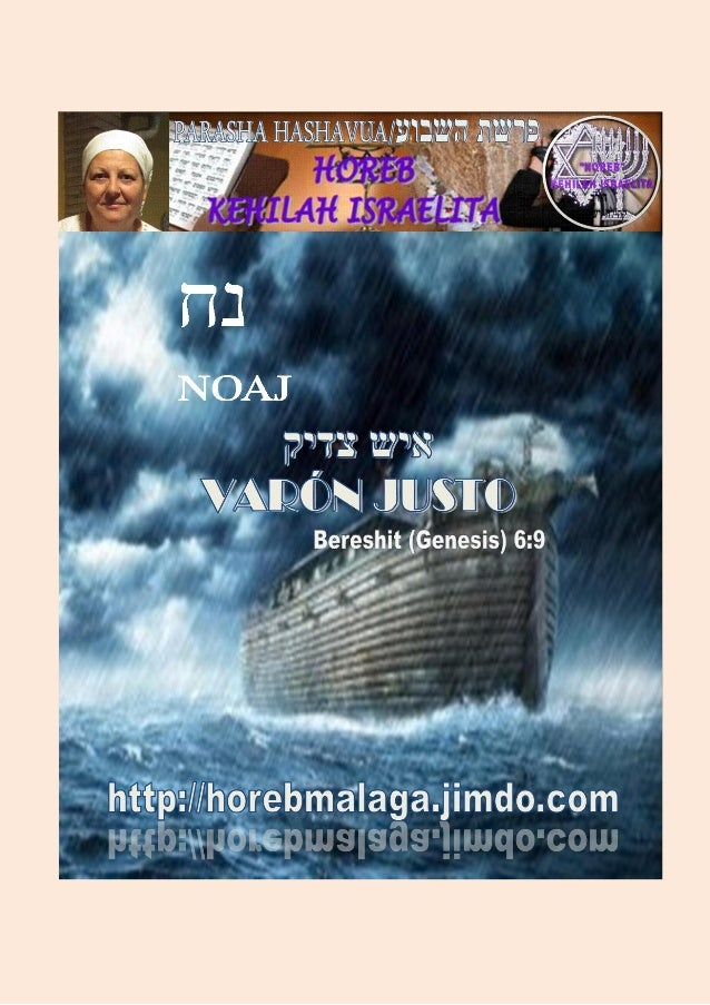 PARASHA DE LA SEMANA                            Parashá nº 2 NOAJ (NOÉ)            Mes 8º (Calendario Kodesh de YHWH) (20/...