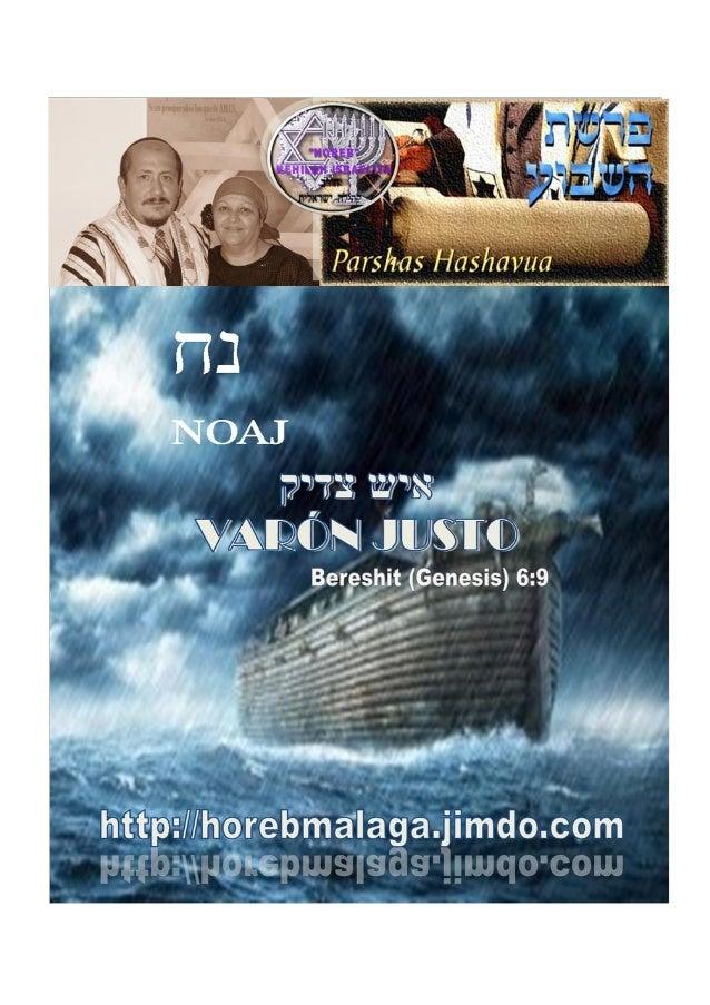 נח Mes 7º ETAMIM (Calendario Kodesh de YHWH) (05/10/2013) ¡A los llamados de Yisrael pertenecientes a la Kehila de Yeshu...