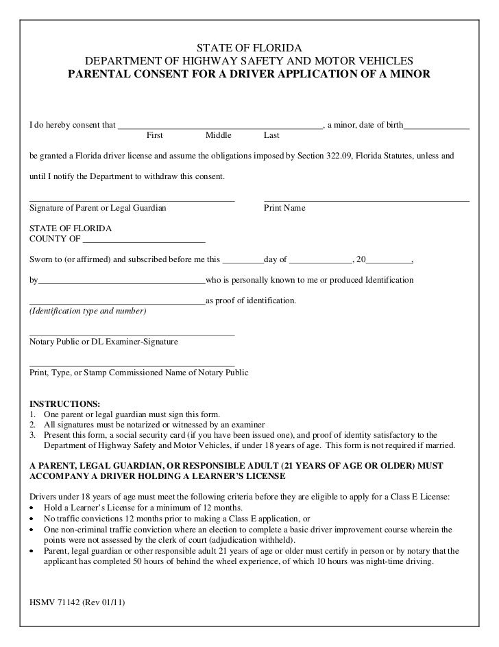 Parental Consent Form Free Printable Documents