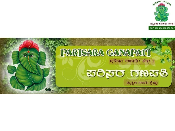 Ganapati is coming… Sri Vinayaka Chathurthi is coming soon … Aug 23 this year    …… What thoughts cross your mind when u h...