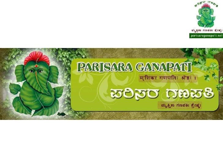 Parisara Ganapati