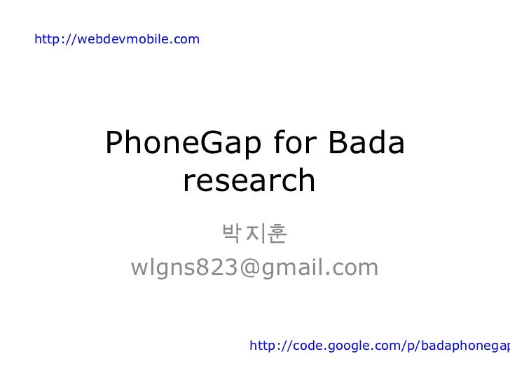 PhoneGap for Bada research  박지훈 [email_address] http://webdevmobile.com   http://code.google.com/p/badaphonegap