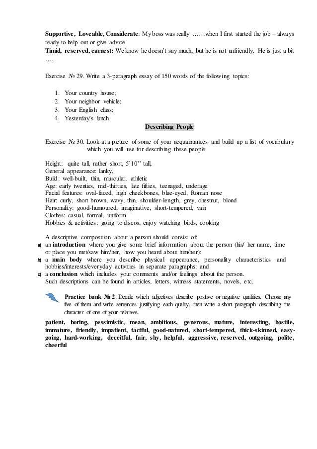 Internet importance essay in hindi photo 7