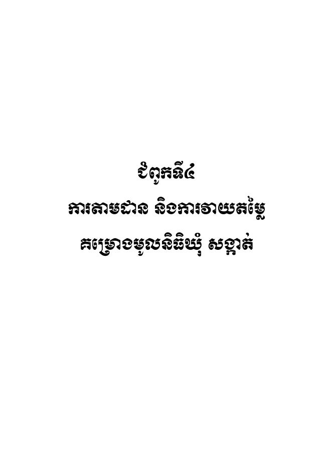 ĄеĮР˝◦Б̉ Łũ″ņŢĕ ĕЊ₣ŁũǻŎijаņų ÐЮŪŌ₣ņРŲĕЊĊЊþНе ₤İijс ˛