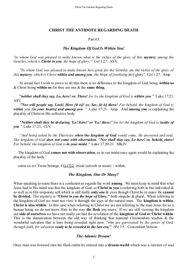 Christ The Antidote Regarding Death  CHRIST THE ANTIDOTE REGARDING DEATH Part 65.  The Kingdom Of God Is Within You! ''to ...