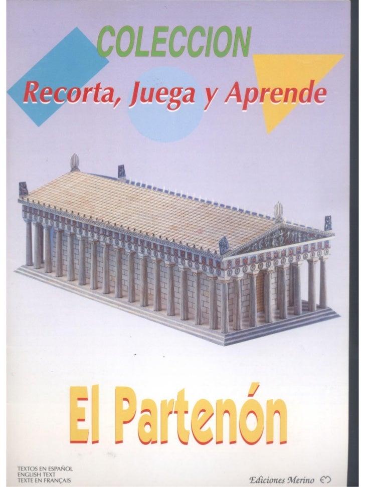 Partenón recortable
