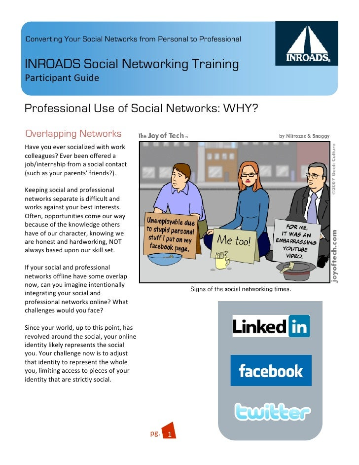Converting Your Social Networks from Personal to Professional   INROADS Social Networking Training ParticipantGuide  Pro...